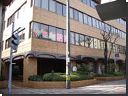 女性教育センター